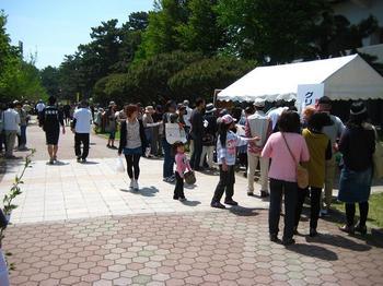 敷島公園祭り.JPG